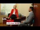 ШКОЛА. Вчитель та завучка – дивіться серіал ШКОЛА з 15 січня на 11