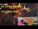은월애)Blade Soul 블소 신규컨텐츠 화룡 레이드를 게임패드로 플레이 해보자! BNS