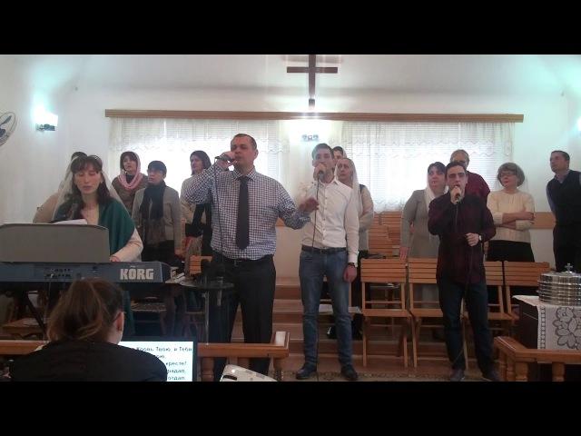 Ранами Твоими исцелён - Прославление Батумской церкви