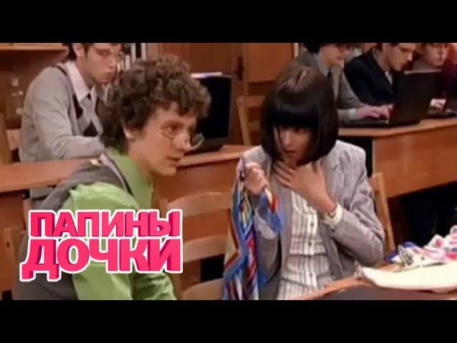 Папины дочки. 7 сезон. 139 - 141 серии   Комедийный сериал (ситком) - СТС сериалы