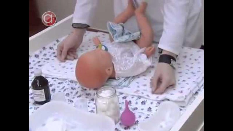 Ставим клизму малышу