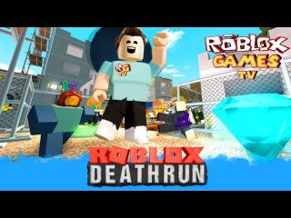 ПРИКЛЮЧЕНИЯ РОБЛОКС Roblox Deathrun как майнкрафт мультик игра для детей от роблокс ге ...