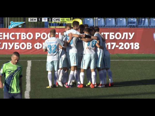 ФНЛ 2017\18.4 тур. «Зенит-2» (Санкт-Петербург) - «Сибирь». Обзор матча