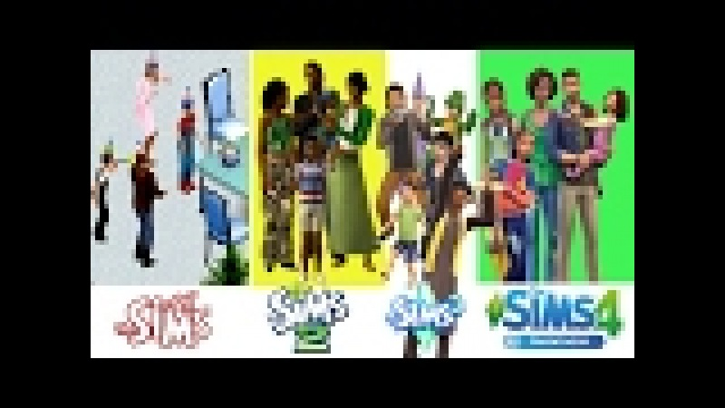 The Sims 4 vs Sims 3 vs Sims 2 vs Sims 1 PARENTHOOD and CHILDREN