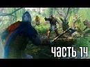 Kingdom Come Deliverance Прохождение На Русском 14 ТАЙНЫЕ ВЕРБОВЩИКИ