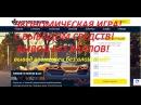 заработок в интернете MotorMoney обзор выплаты Экономическая игра с выводом денег Б