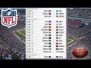 NFL Week 12 Schedule (26/11/2017)