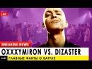 OXXXYMIRON VS. DIZASTER / 8 ФАКТОВ О БАТТЛЕ ОКСИМИРОН - ДИЗАСТЕР