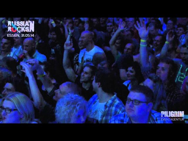 Вася Обломов - Любит наш народ. Festival RUSSIA'N'ROCKS 31.05.2014, Essen