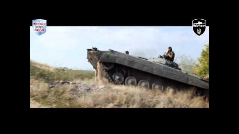 Савур-Могила: Тримати оборону будь-якою ціною!