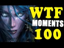 Heroes of The Storm WTF Moments Ep.100