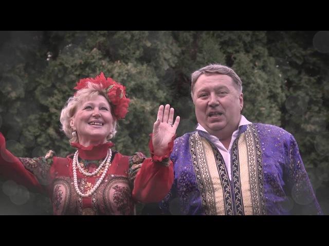 ансамбль Хмель - Приснись 2016