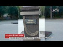 У РФ на пам'ятник бойовикам випадково встановили емблему Сухопутних військ Укра