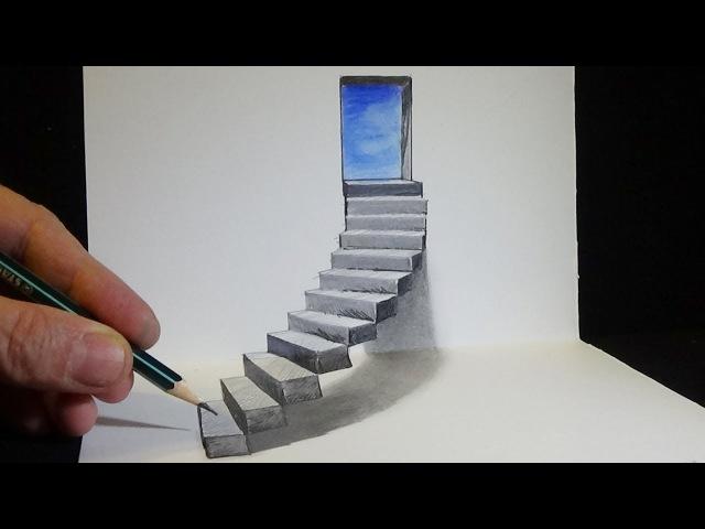 Творческая Беседка Рисование лестницы к двери Как рисовать 3D шаги Вамос