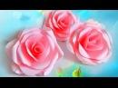 Как сделать розу из бумаги своими руками Поделка цветы из бумаги своими руками поэтапно