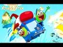 Детский Мульт-игра Хлебоутки:Дыщни,Би!(Доставка Хлеба)