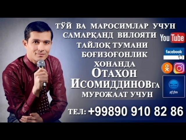 Otaxon Isomiddinov - Buxorocha Nikoh to`ydan | Отахон Исомиддинов - Бухороча Никоҳ тўйдан