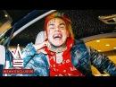 6IX9INE Feat. Offset Gummo Remix (WSHH Exclusive - Official Audio)
