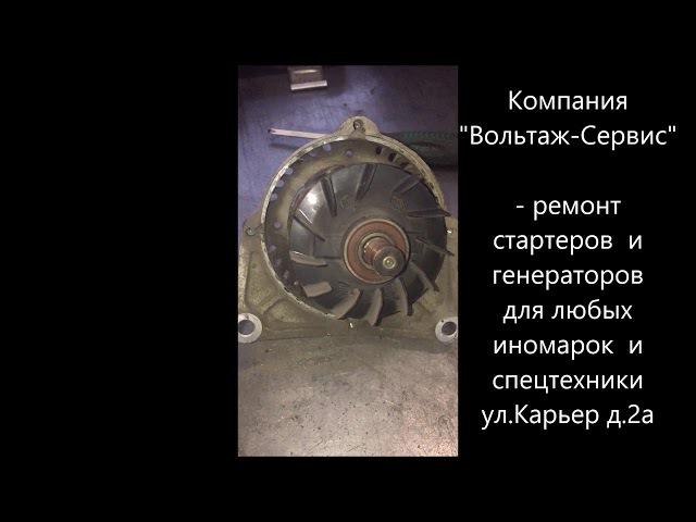 Ремонт генератора Шевроле Круз