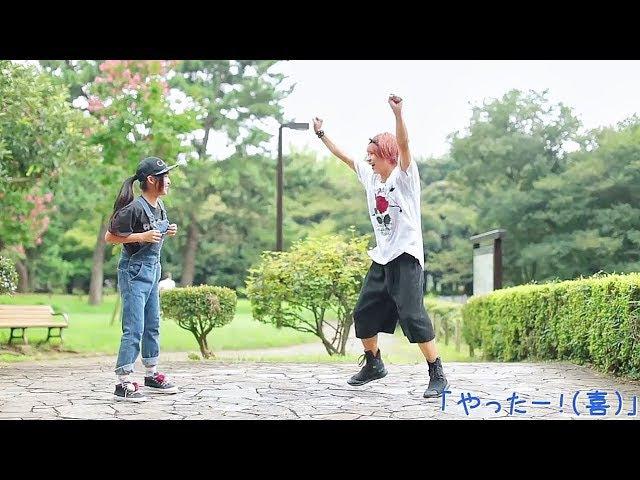 【Ry☆ × りりり】 きょうもハレバレ 【踊ってみた】