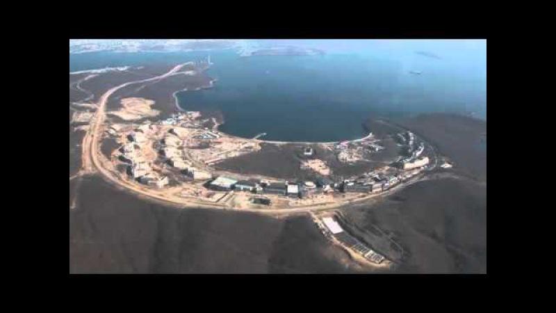 Владивосток, строительство ДВФУ с вертолета