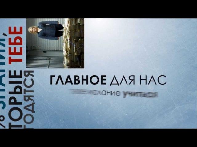 Кафедра Информационных систем и технологий БГТУ Минск