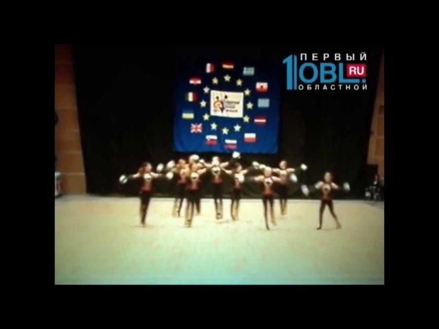 Победный танец черлидеров «Трактора» на чемпионате Европы сняли на видео