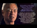 Интервью с Курасава Тадаши сэнсэем, 8-й дан кендо, кёси