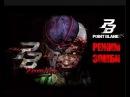 Игра мультик Зомби Апокалипсис игры про зомби детское видео