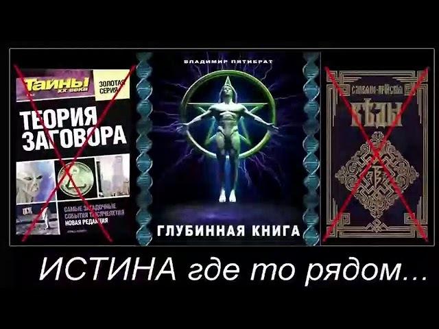 GK Пятибрат Проект Пандора полный вариант