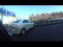 ДТП авария на Киевском шоссе район Внуково 16 марта 2018 г 8 00