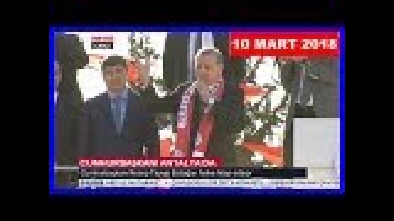Cumhurbaşkanı Erdoğan Antalyada Halka Hitap Etti 10.3.2018