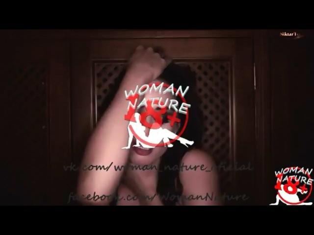 Woman Nature - Clare Richards black HD