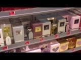 Лондон. Женская парфюмерия. Цены.