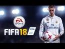 FIFA 18 Yettich часть 20 2 2 с Аутсайдерами