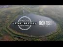 IRON FISH - FINAL BATTLE \ 1 часть