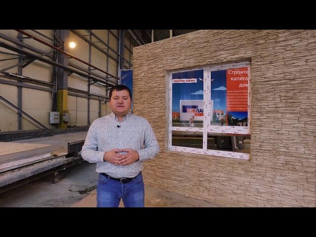 Презентация панели БЭНПАН Премиум
