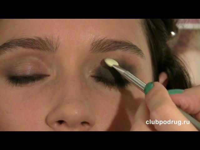 Как сделать макияж Smoky Eyes? Вечерний макияж!