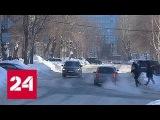 Аномальные морозы продолжают испытывать на прочность жителей Сибири - Россия 24