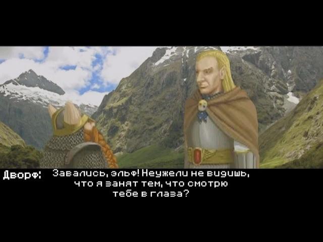 [VO] Warhammer: Квест Равандила.