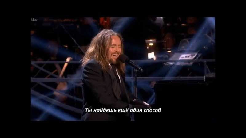 Rus Sub 2.0 | Tim Minchin – Hope (Groundhog Day) Olivier Awards 2017