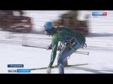 Команда Марий Эл стала чемпионом России по спортивному туризму на лыжных дистанциях