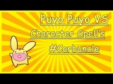 Puyo Puyo VS - Character Spell's Carbuncle