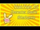 Puyo Puyo VS Character Spell's Carbuncle