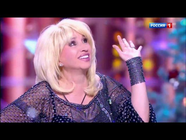 Ирина Аллегрова Изменяла Гoлубoй огoнек