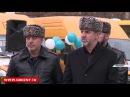 Директора учебных заведений Чечни получили ключи от 70 единиц нового автотранспорта