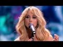LOBODA - Случайная HD Звёзды Русского Радио