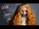 Ghoulia Yelps / Гулия Елпс
