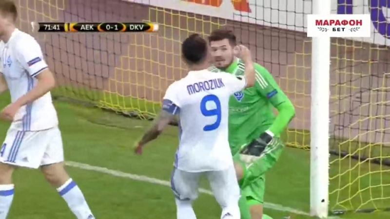 Команда Александра Хацкевича в первом матче 1/16 финала Лиги Европы сыграла вничью с греческим АЕКом (1:1).