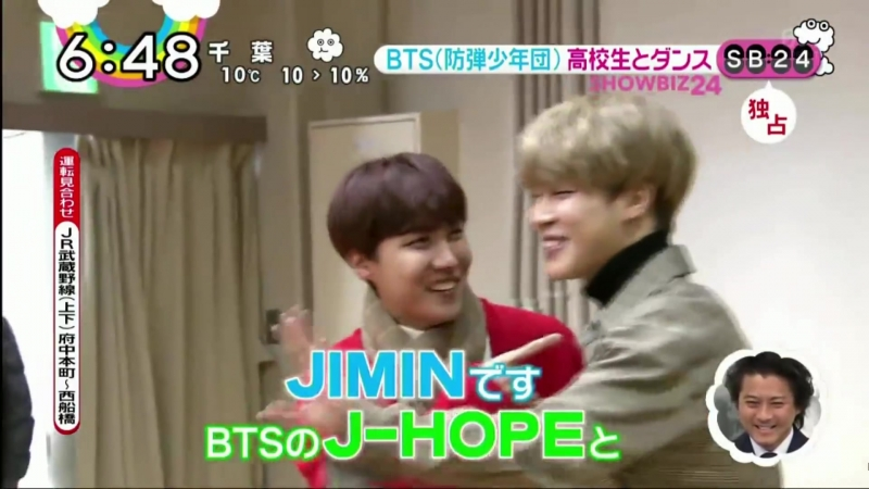 180221 NipponTV ZIP! Showbiz 24 BTS Jimin, J-Hope x high school students dance collab FULL CUT